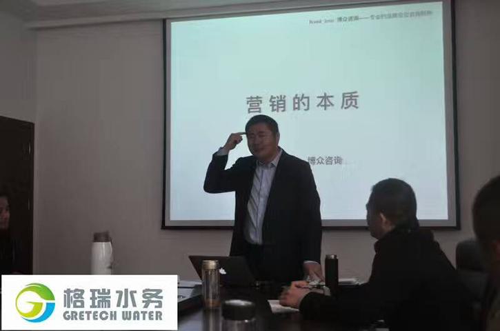 热烈欢迎品牌定位专家张灿中老师莅临指导
